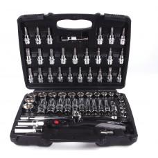 Професійний набір інструментів 61 предметів  Vigor (V2305)