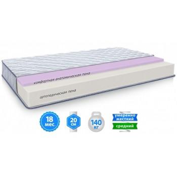 Матрац Sleep&Fly Silver Edition NEON 150х200 см (2003951502003)