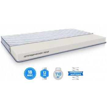 Матрас Sleep&Fly Silver Edition Xenon 120х190 см (2003921201905)